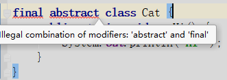 final定义抽象类